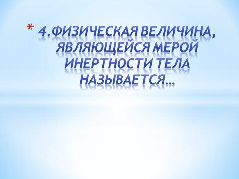 hello_html_3e4830f5.png