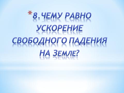 hello_html_ab7f5f.png