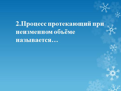 hello_html_m1000e224.png