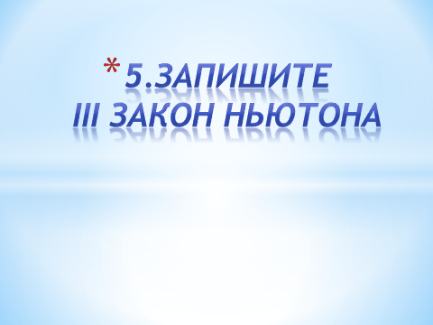hello_html_m17b38000.png