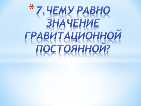 hello_html_m3840843.png