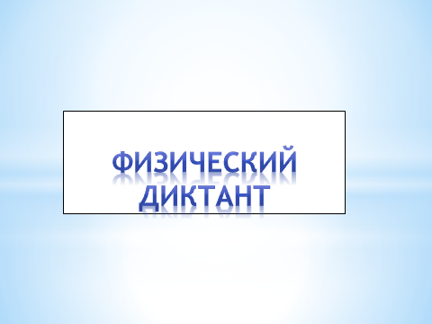 hello_html_m5ce3a1d1.png
