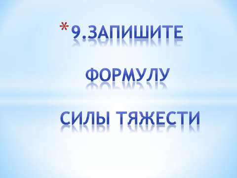hello_html_m6ef7985c.png