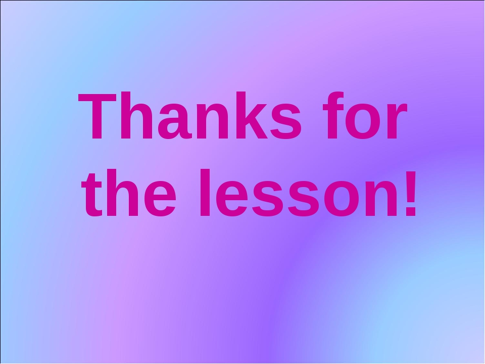 Thanks for the lesson!