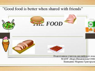 THE FOOD Подготовила учитель английского языка МАОУ «Верх-Иньвенская СОШ» Бая