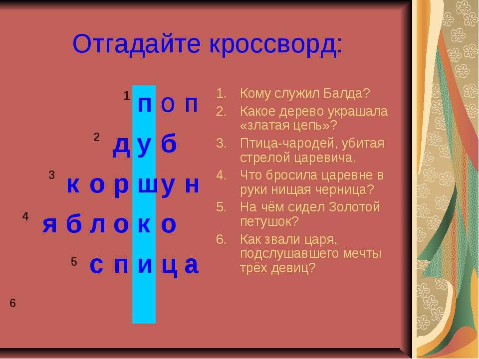 hello_html_m50a6b001.jpg