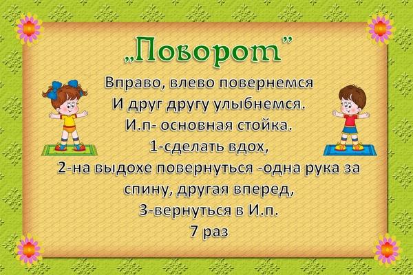 hello_html_2ea9da41.jpg