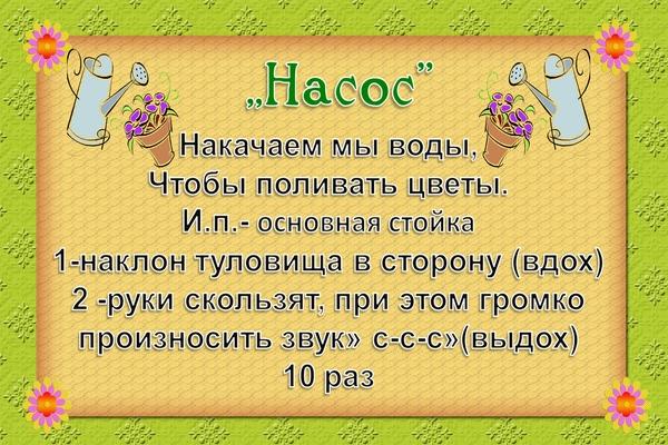 hello_html_3163a05d.jpg