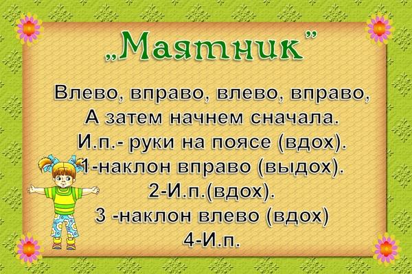hello_html_51b2906b.jpg