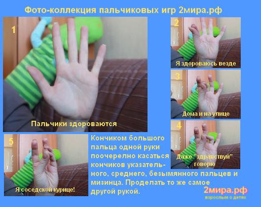 hello_html_77facae0.png