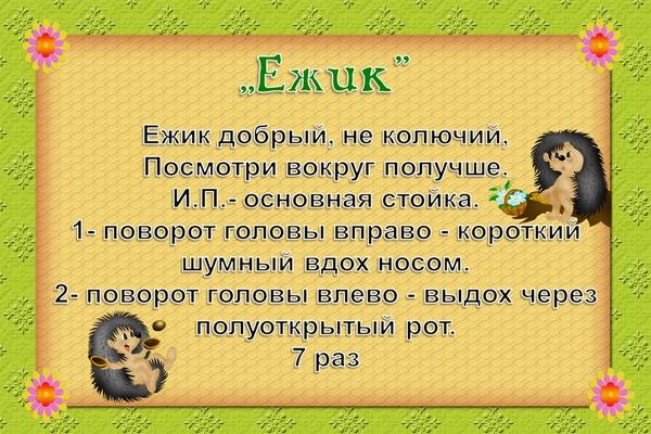 hello_html_m415683a2.jpg