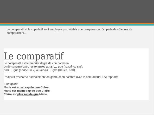 Le comparatif et le superlatif sont employés pour établir une comparaison. On...