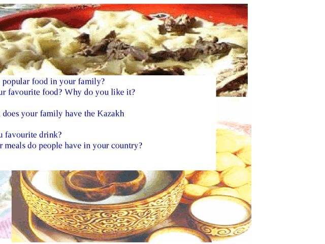 ь What's the popular food in your family? ь What's your favourite food? Why d...