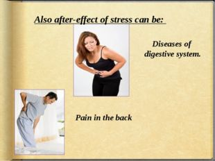 Also after-effect of stress can be: Diseases of digestive system. Pain in the