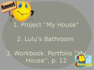"1. Project ""My House"" 2. Lulu's Bathroom 3. Workbook. Portfolio ""My House"", p"