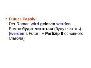 Futur I Passiv: Der Roman wird gelesen werden. - Роман будет читаться (будут