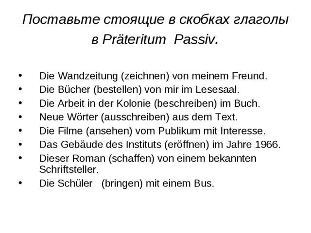 Поставьте стоящие в скобках глаголы в PräteritumPassiv. Die Wandzeitung (ze...