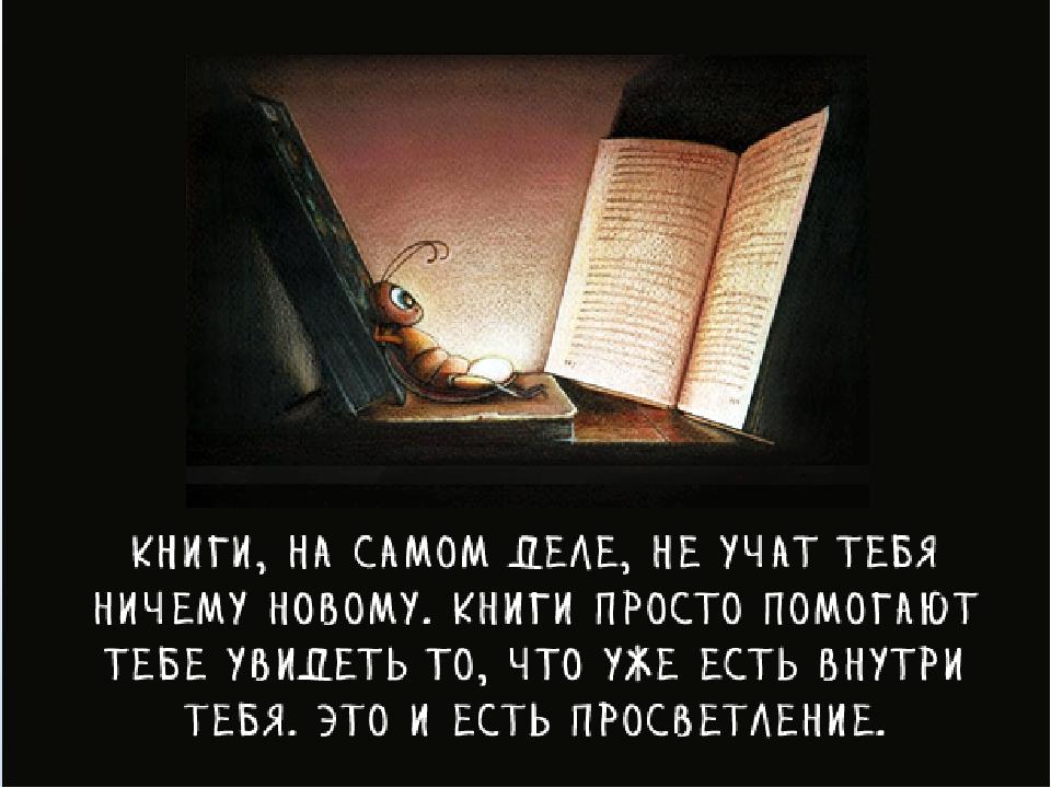 Яненко Е.Д.