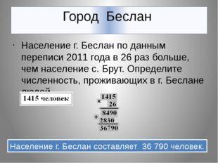 Посёлок Михайловское Путь лежит через посёлок Михаиловское. Здесь придётся ре