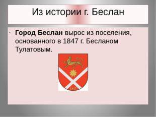 Как известно, у въезда в Михаиловское всегда стоит патрульно-постовая служба
