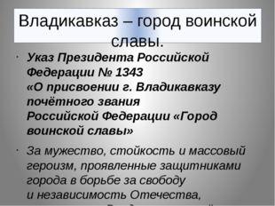 Домашнее задание №№ 22, 24, 29.