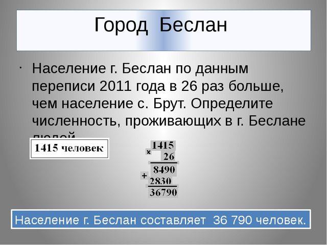 Посёлок Михайловское Путь лежит через посёлок Михаиловское. Здесь придётся ре...