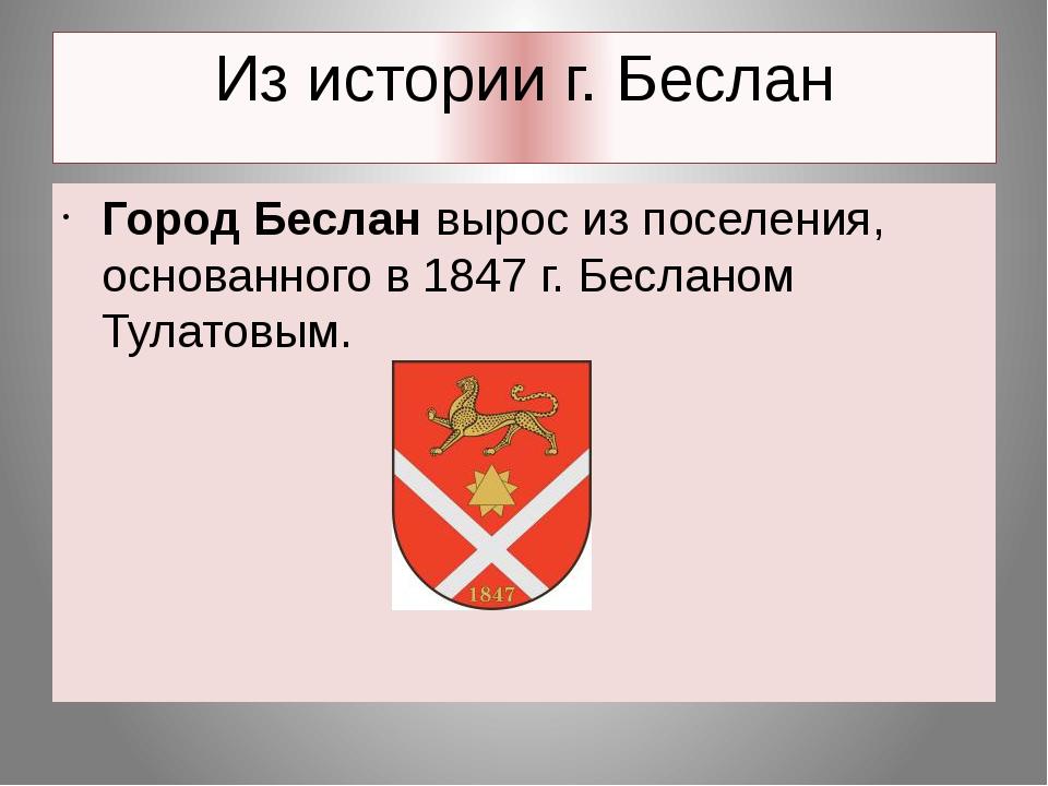 Как известно, у въезда в Михаиловское всегда стоит патрульно-постовая служба...