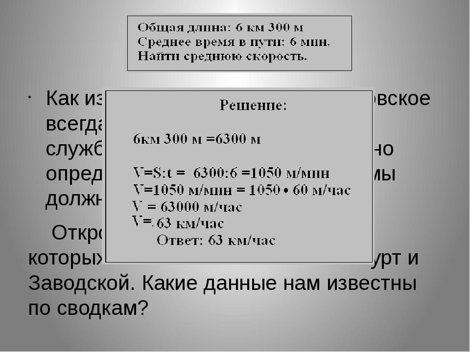 Владикавказ – город воинской славы. Указ Президента Российской Федерации № 13...