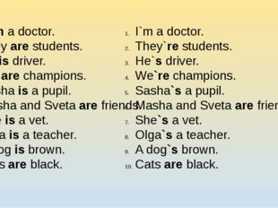 I am a doctor. They are students. He is driver. We are champions. Sasha is a