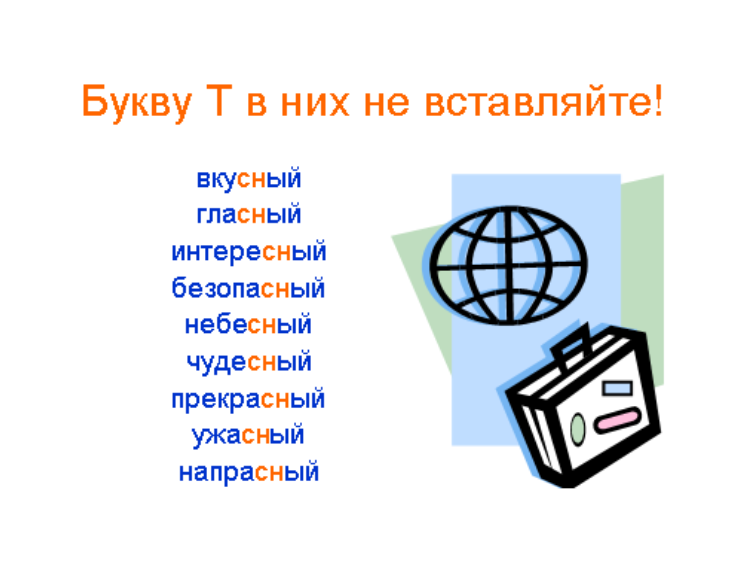 hello_html_5a5c499f.png