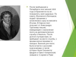 После пребывания в Петербурге поэт весной1818 годаотправляется на юг, попра