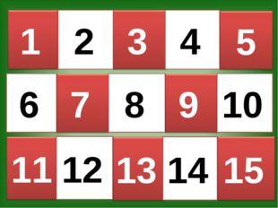 2 4 6 8 10 12 14