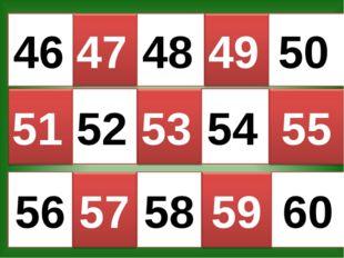 52 54 46 48 50 56 58 60
