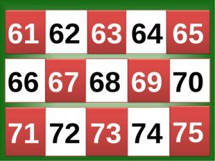 62 64 66 68 70 72 74