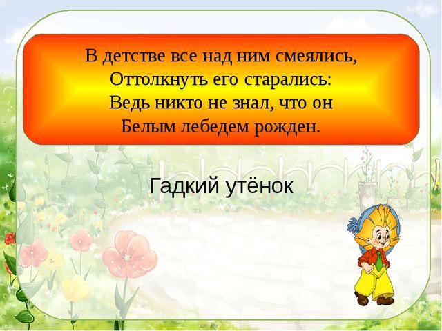Источники: Картинка «Незнайка» http://www.uskazok.ru/2015/09/neznajka-na-lune...