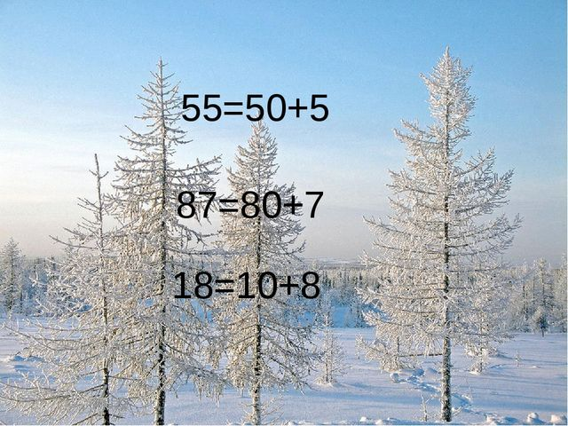 55=50+5 18=10+8 87=80+7