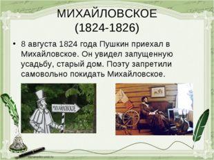 МИХАЙЛОВСКОЕ (1824-1826) 8 августа 1824 года Пушкин приехал в Михайловское. О