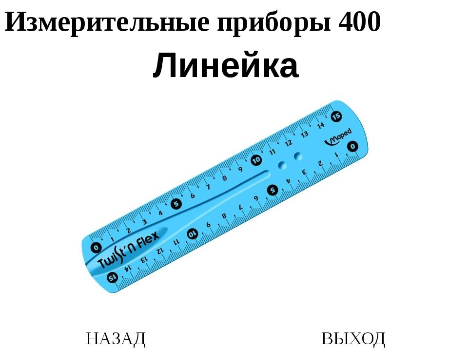 Задачи 300 С нулевой, так как сверхзвуковую скорость она развить не может. Н...