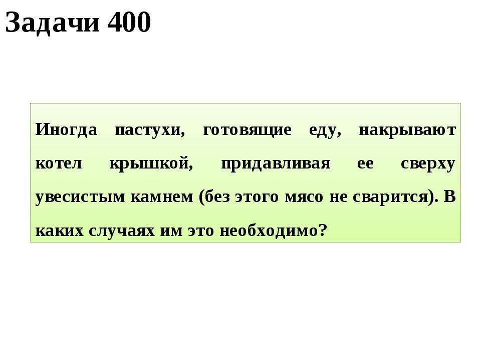 ОТВЕТ 1 м/с