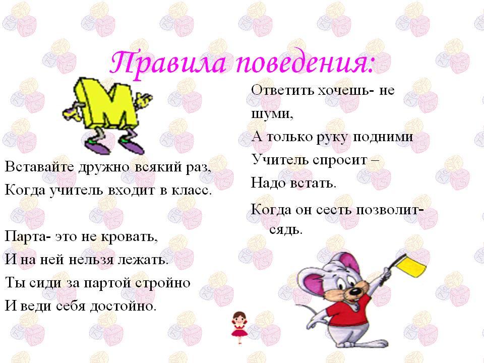hello_html_4920b742.jpg