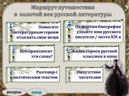 hello_html_4aa81e69.jpg