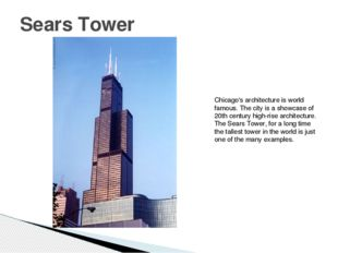 Sears Tower Chicago's architecture is world famous. The city is a showcase of