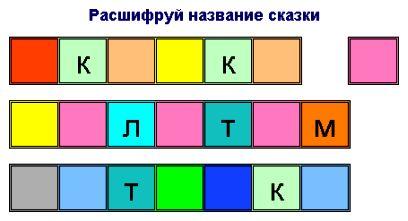hello_html_3b267677.jpg