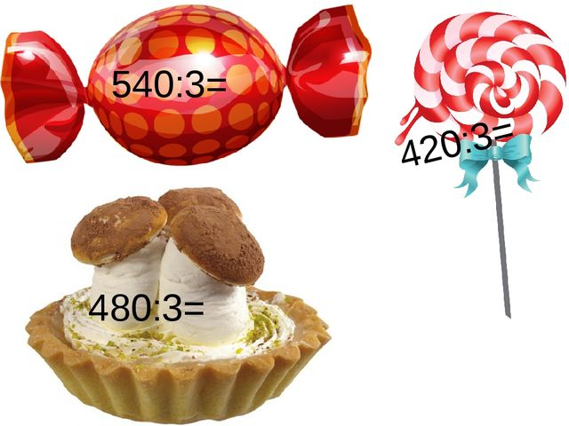 540:3= 480:3= 420:3=