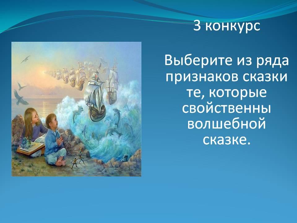 hello_html_173e4784.jpg
