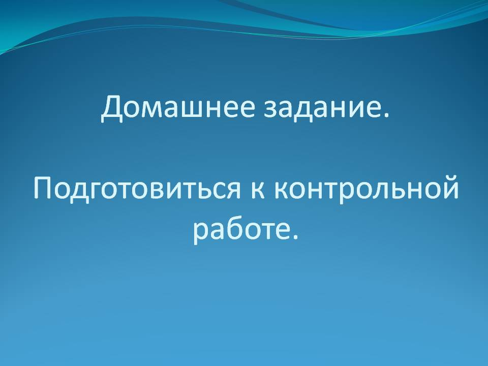 hello_html_43073867.jpg