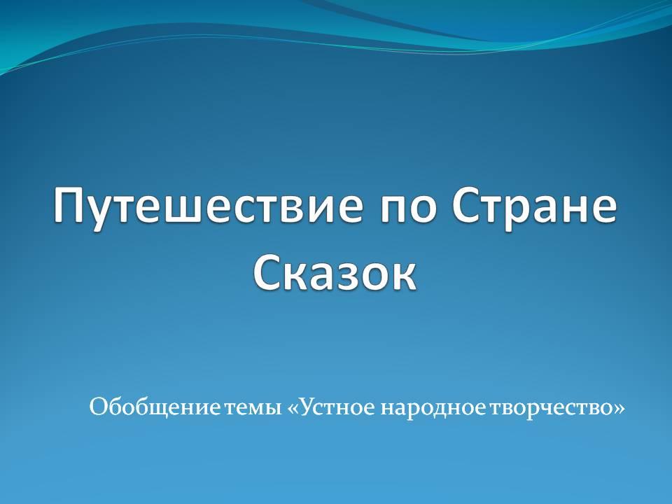 hello_html_53902ae4.jpg