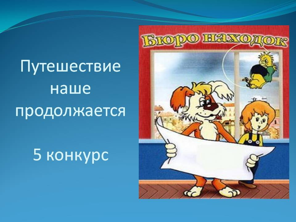 hello_html_55892d54.jpg