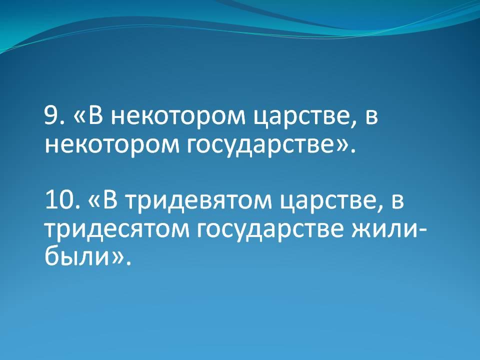 hello_html_7d48453c.jpg