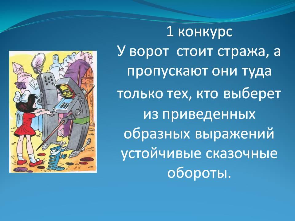 hello_html_m2a6523e3.jpg